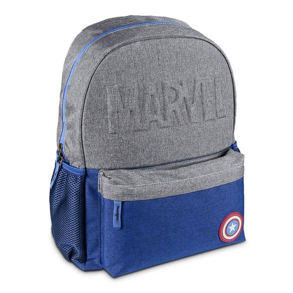 Marvel - Captain America Rucksack