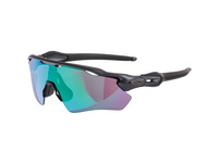 Oakley RADAR EV PATH Sportbrille