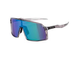 Oakley SUTRO Sportbrille